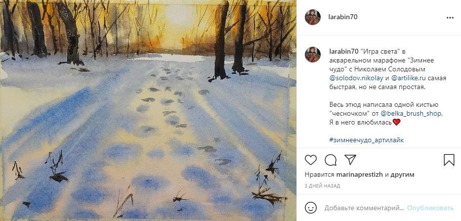 Image #1 from Лариса Беспалова