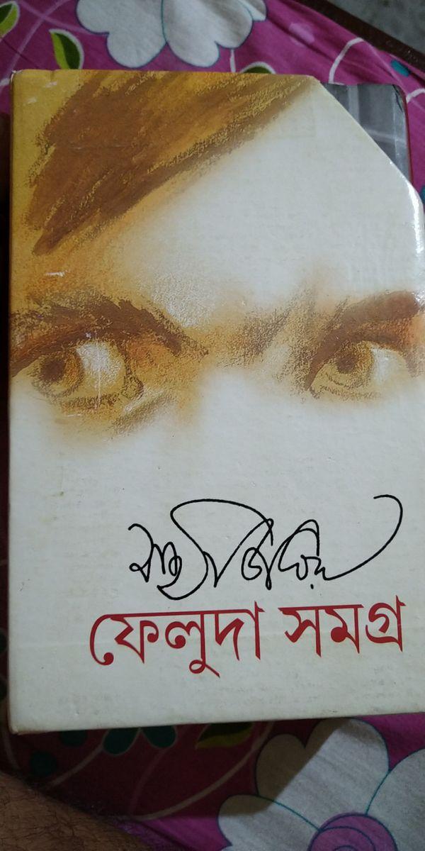 Image #1 from Mrinmoy Chattaraj
